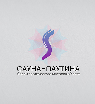 САУНА-ПАУТИНА