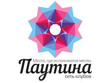 Эротический массаж в Москве — клуб Паутина. Эротический массаж в Сочи